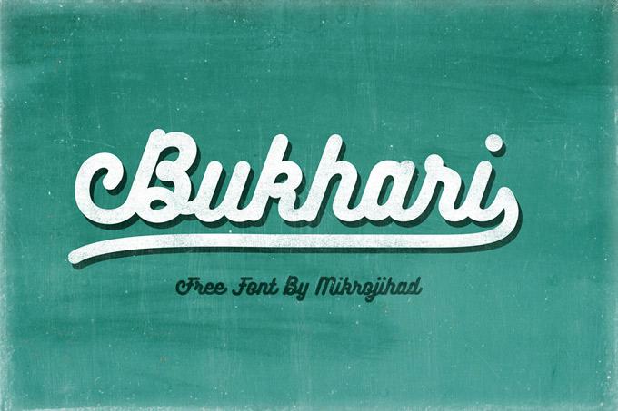 Bukhari-Script-Preview-1-680px