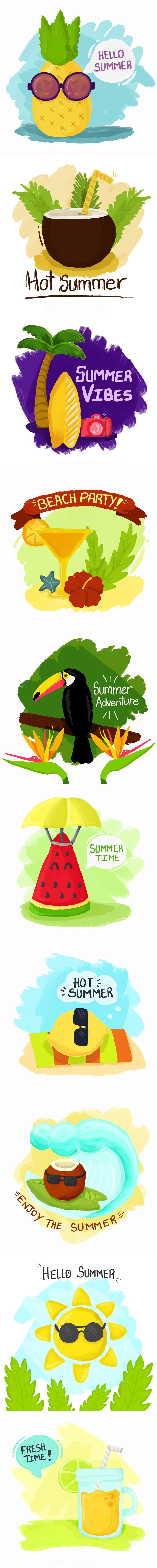 SUMMER-FREE-DEAL